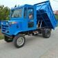 厂家直销四驱四轮农用拖拉机  建筑工程拖拉机自卸运输车